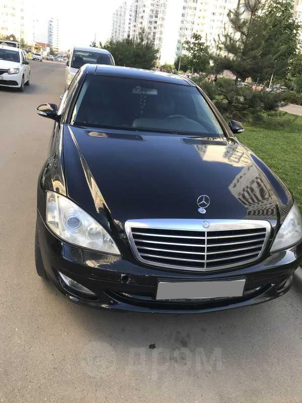 Mercedes-Benz S-Class, 2005 год, 650 000 руб.