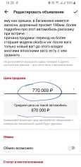 Skoda Yeti, 2015 год, 800 000 руб.