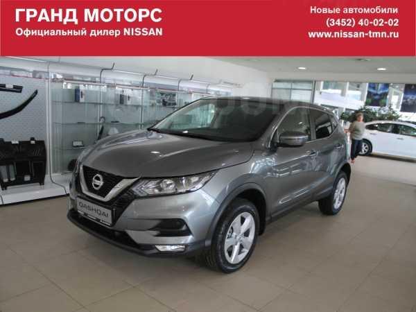 Nissan Qashqai, 2020 год, 1 519 000 руб.