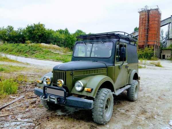 ГАЗ 69, 1966 год, 360 000 руб.