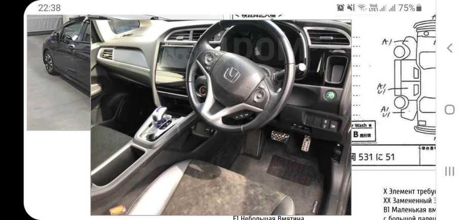 Honda Shuttle, 2015 год, 965 000 руб.