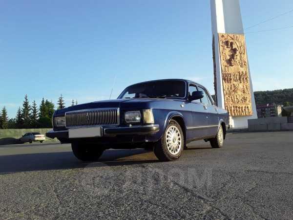 ГАЗ 3102 Волга, 1998 год, 33 000 руб.