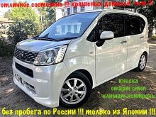 Краснодар Move 2015