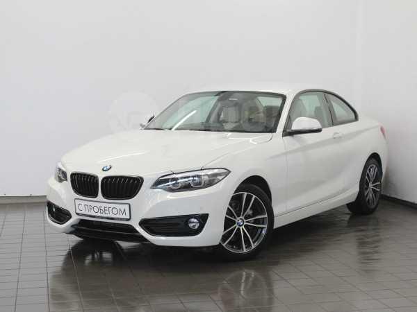 BMW 2-Series, 2019 год, 1 735 000 руб.