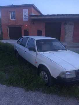 Северск 2141 1992
