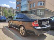 Москва Subaru Legacy 2006