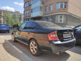 Москва Legacy 2006