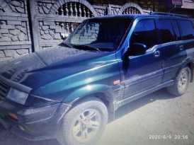 Симферополь Musso 1997