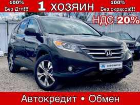 Новокузнецк CR-V 2014