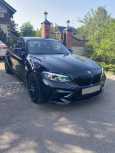 BMW M2, 2019 год, 3 700 000 руб.