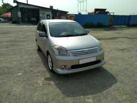 Владивосток Toyota Raum 2005
