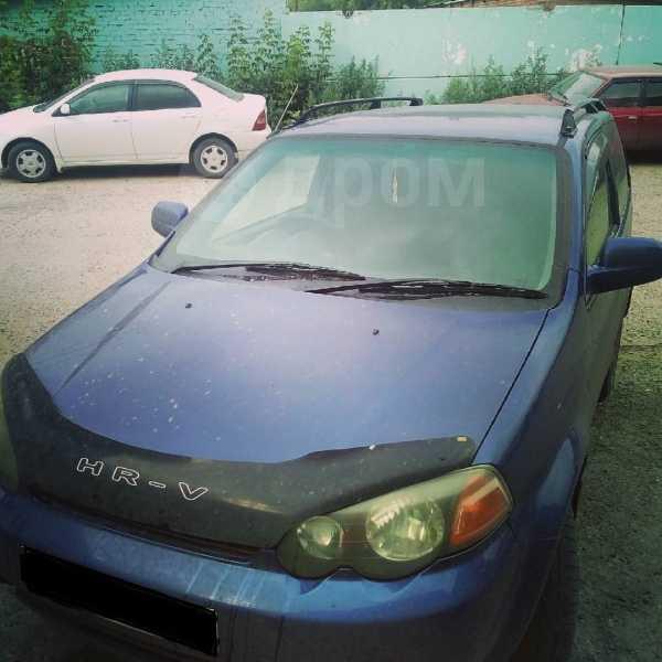 Honda HR-V, 1999 год, 140 000 руб.