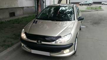 Иркутск 206 2008