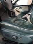 Rover 75, 1999 год, 135 000 руб.