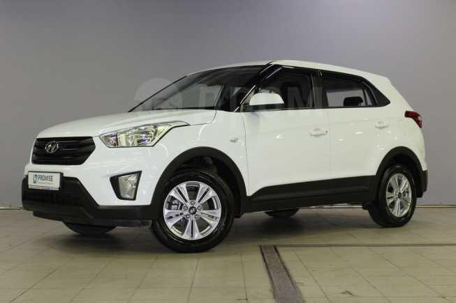 Hyundai Creta, 2020 год, 999 000 руб.