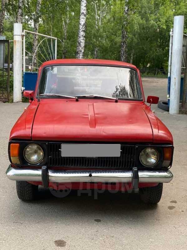 Москвич 412, 1992 год, 29 000 руб.