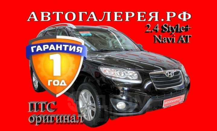 Hyundai Santa Fe, 2011 год, 898 000 руб.