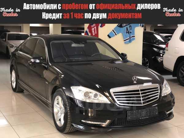 Mercedes-Benz S-Class, 2011 год, 1 415 000 руб.