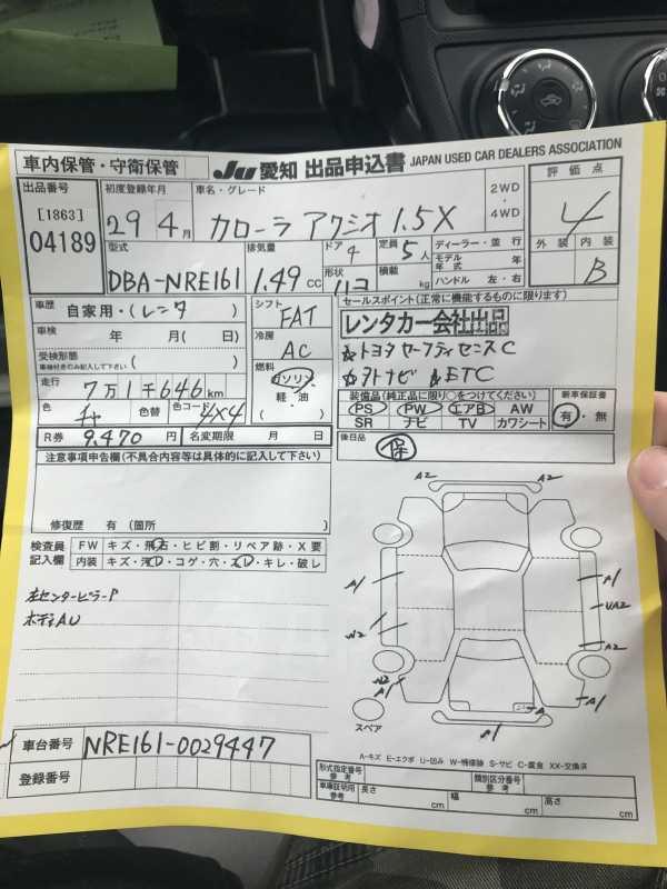 Toyota Corolla Axio, 2017 год, 765 000 руб.