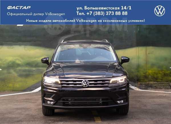 Volkswagen Tiguan, 2020 год, 2 468 300 руб.