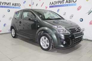 Волгоград C2 2008