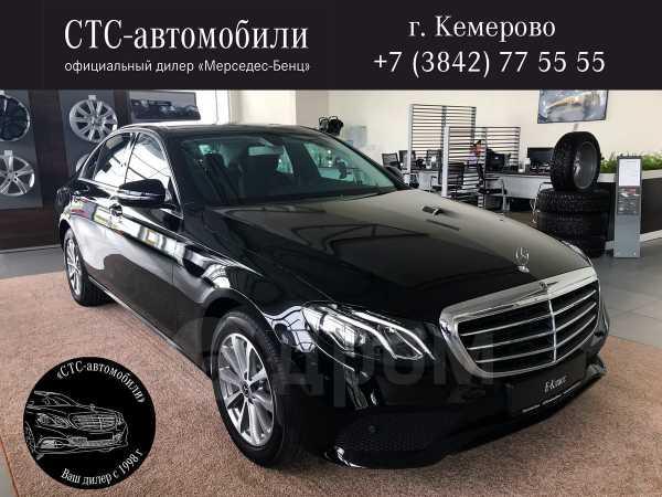 Mercedes-Benz E-Class, 2020 год, 3 150 000 руб.