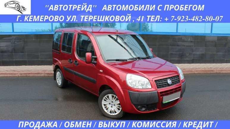 Fiat Doblo, 2007 год, 219 000 руб.