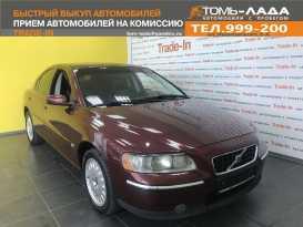 Томск S60 2004