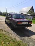 Лада 2107, 2009 год, 65 000 руб.