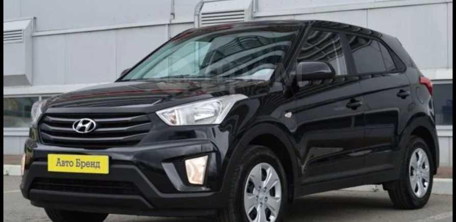 Hyundai Creta, 2018 год, 749 000 руб.