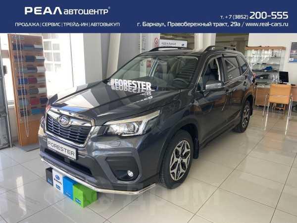 Subaru Forester, 2020 год, 2 479 900 руб.