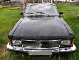 Якутск 3102 Волга 1995