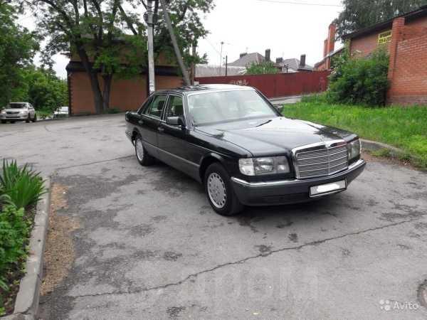 Mercedes-Benz S-Class, 1988 год, 650 000 руб.