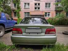 Москва Carina 2001