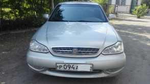 Курган Clarus 2000