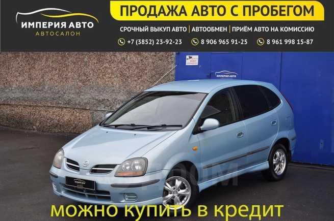 Nissan Tino, 1999 год, 269 000 руб.