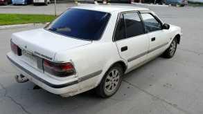 Новосибирск Carina II 1990
