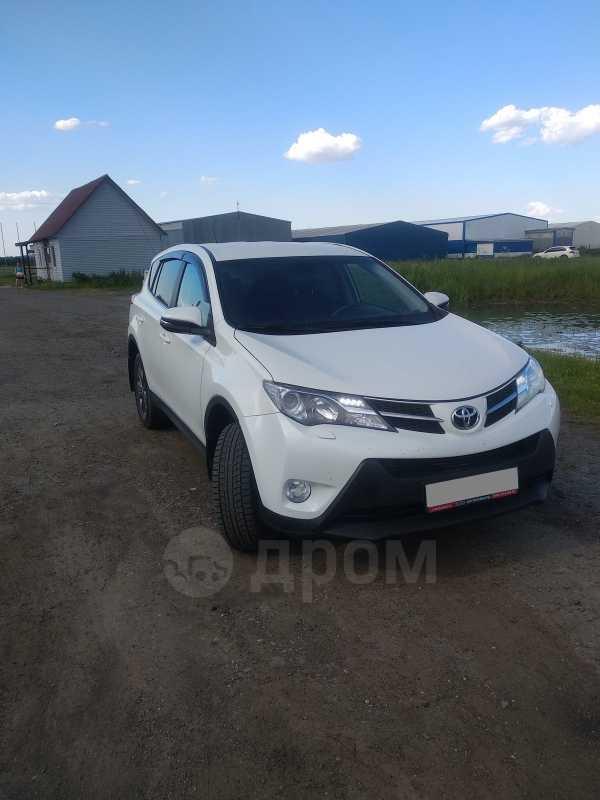 Toyota RAV4, 2015 год, 1 130 000 руб.