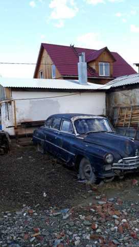 Якутск 12 ЗИМ 1955