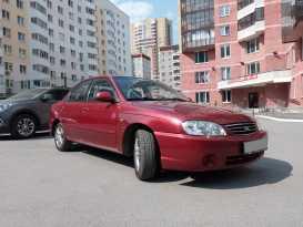 Екатеринбург Spectra 2004