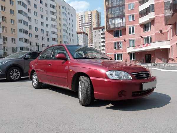 Kia Spectra, 2004 год, 140 000 руб.