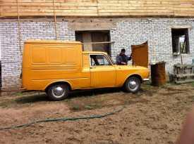 Улан-Удэ 2715 1986
