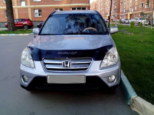 Honda CR-V, 2005 год, 575 000 руб.