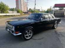 Челябинск 24 Волга 1978