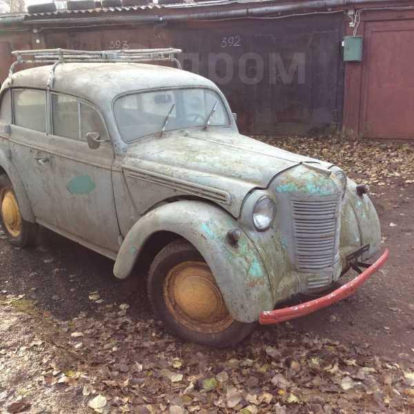 Москвич 401, 1955 год, 74 000 руб.