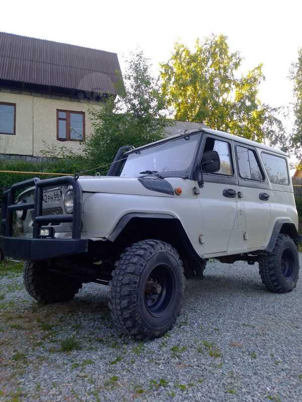 УАЗ Хантер, 2004 год, 245 000 руб.