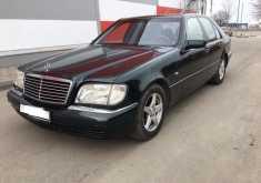Ростов-на-Дону S-Class 1996