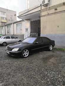Черкесск S-Class 2004