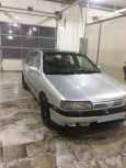 Nissan Primera, 1994 год, 50 000 руб.