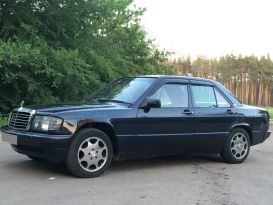 Воронеж 190 1989